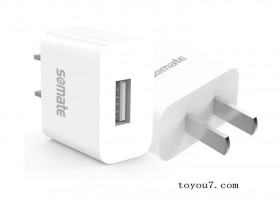 custom usb charger supplier,iphone charger manufacturers,wholesale power bank charger distributor