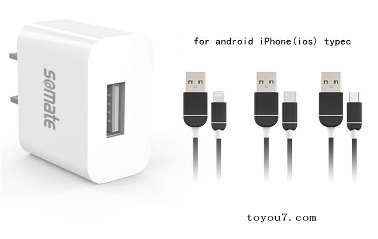 charger010003